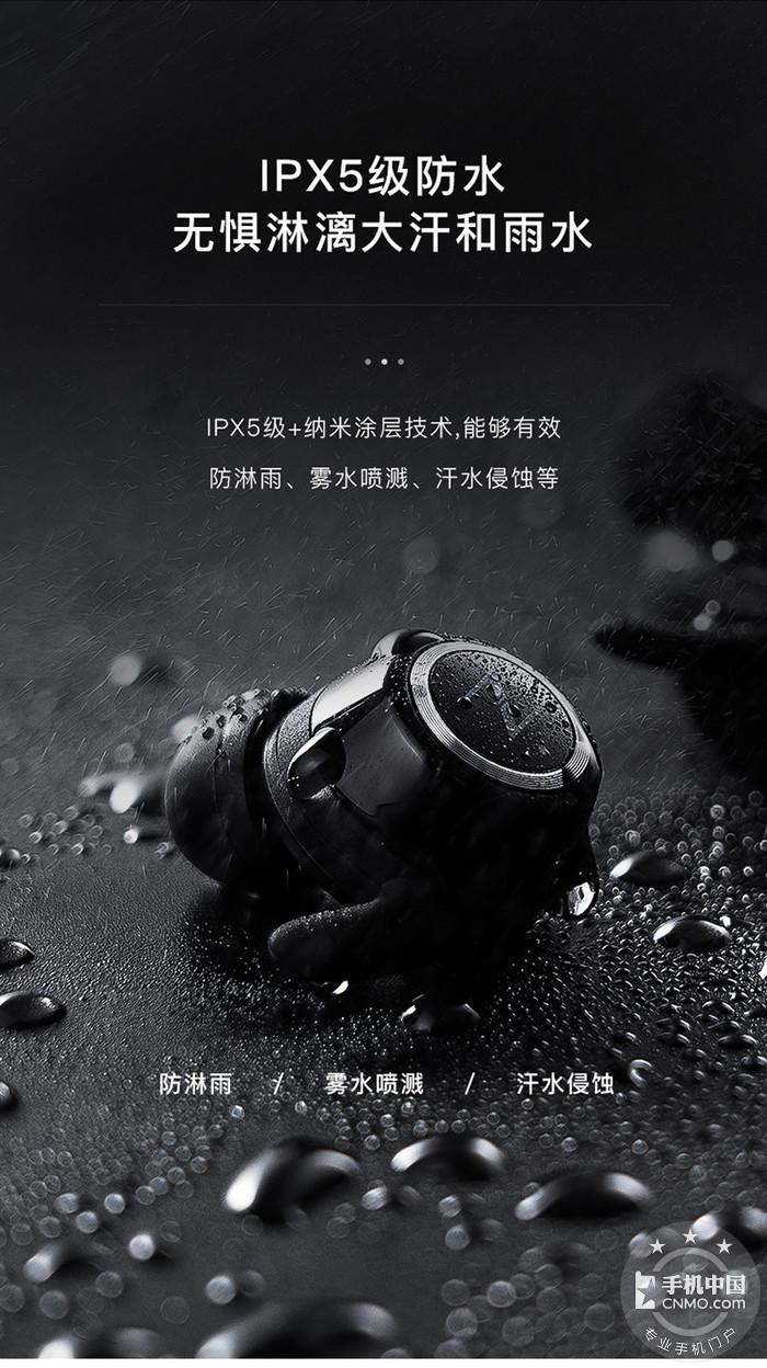 【手机中国众测】第53期:美貌与才华并重,南卡N1S真无线蓝牙5.0耳机众测第12张图_手机中国论坛