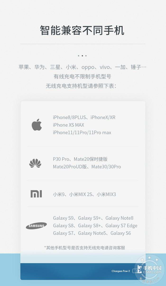 【手机中国众测】第58期:南卡无线充电宝POW-2众测第8张图_手机中国论坛