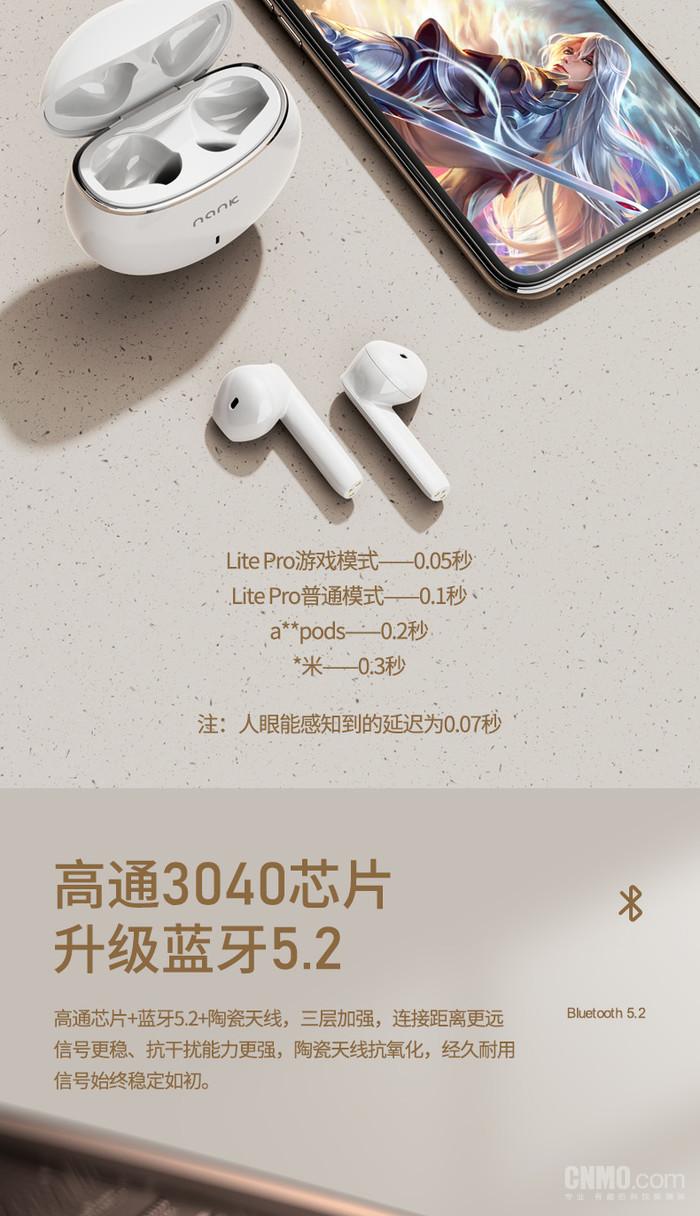 【手机中国众测】第70期:更快更自由,南卡Lite Pro真无线耳机试用招募第4张图_手机中国论坛
