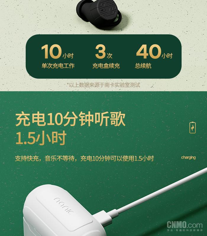 【手机中国众测】第71期:听见更多细节,南卡T2真无线蓝牙耳机试用招募第11张图_手机中国论坛