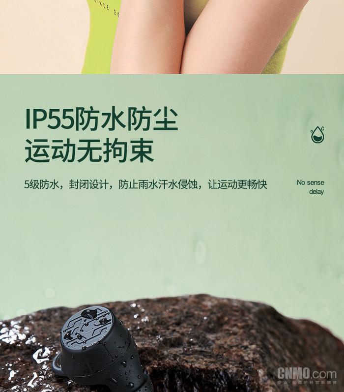 【手机中国众测】第71期:听见更多细节,南卡T2真无线蓝牙耳机试用招募第21张图_手机中国论坛